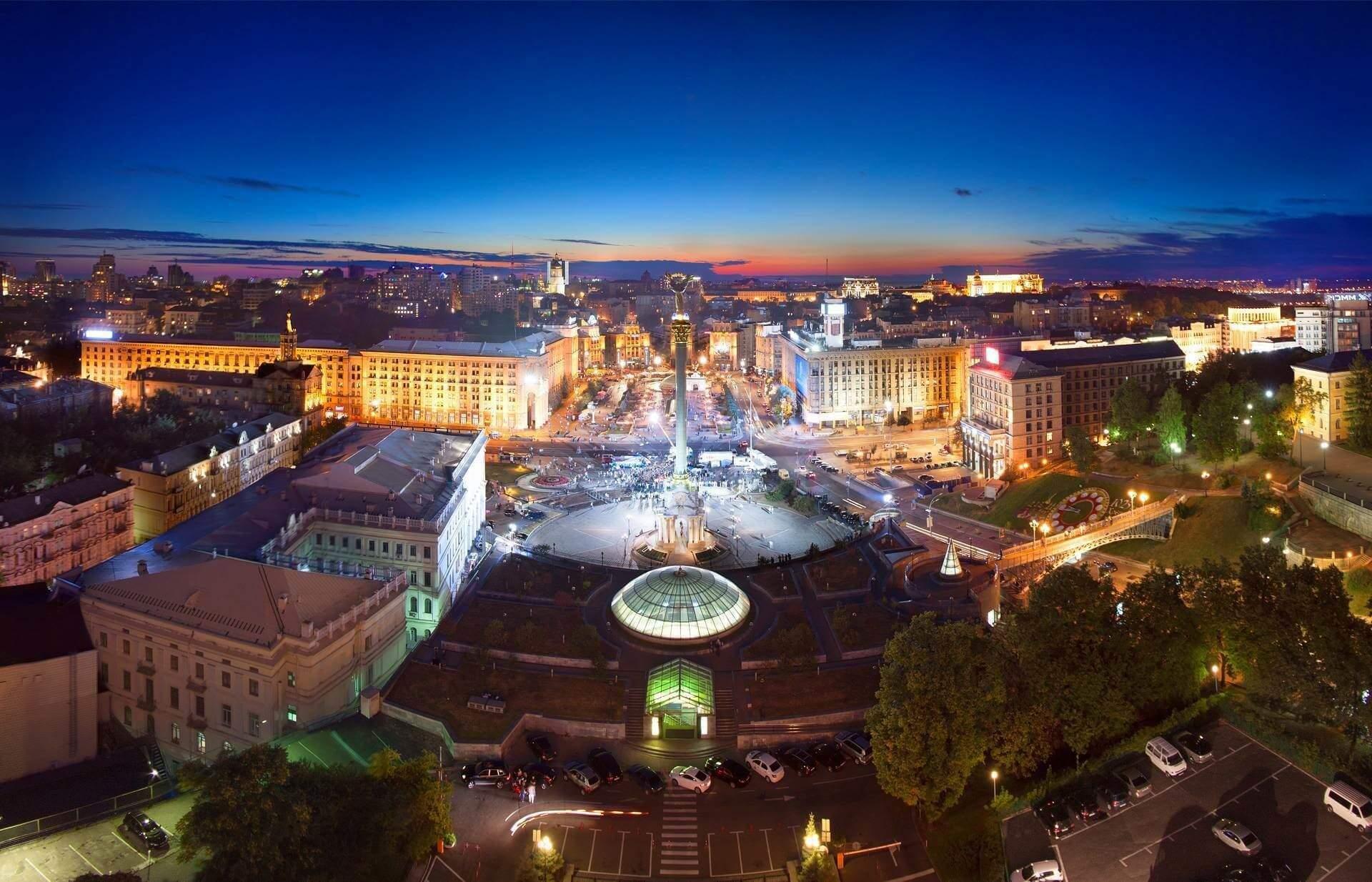 Kiev Background image