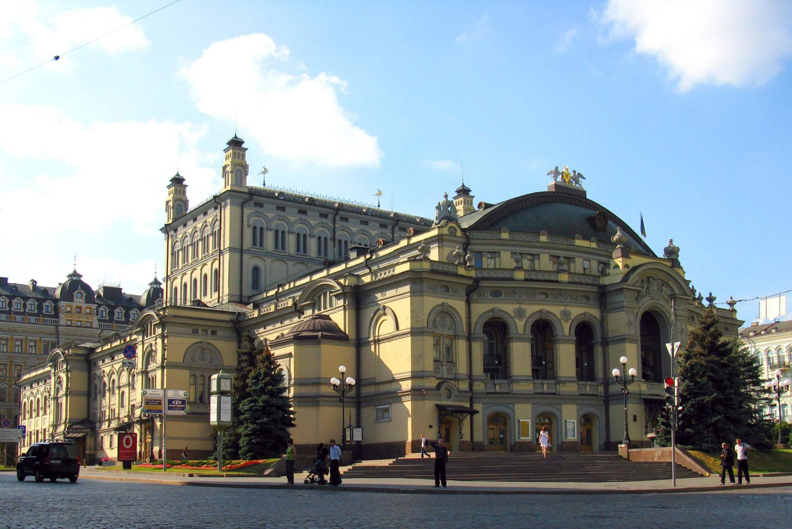 Kiev HD Photos
