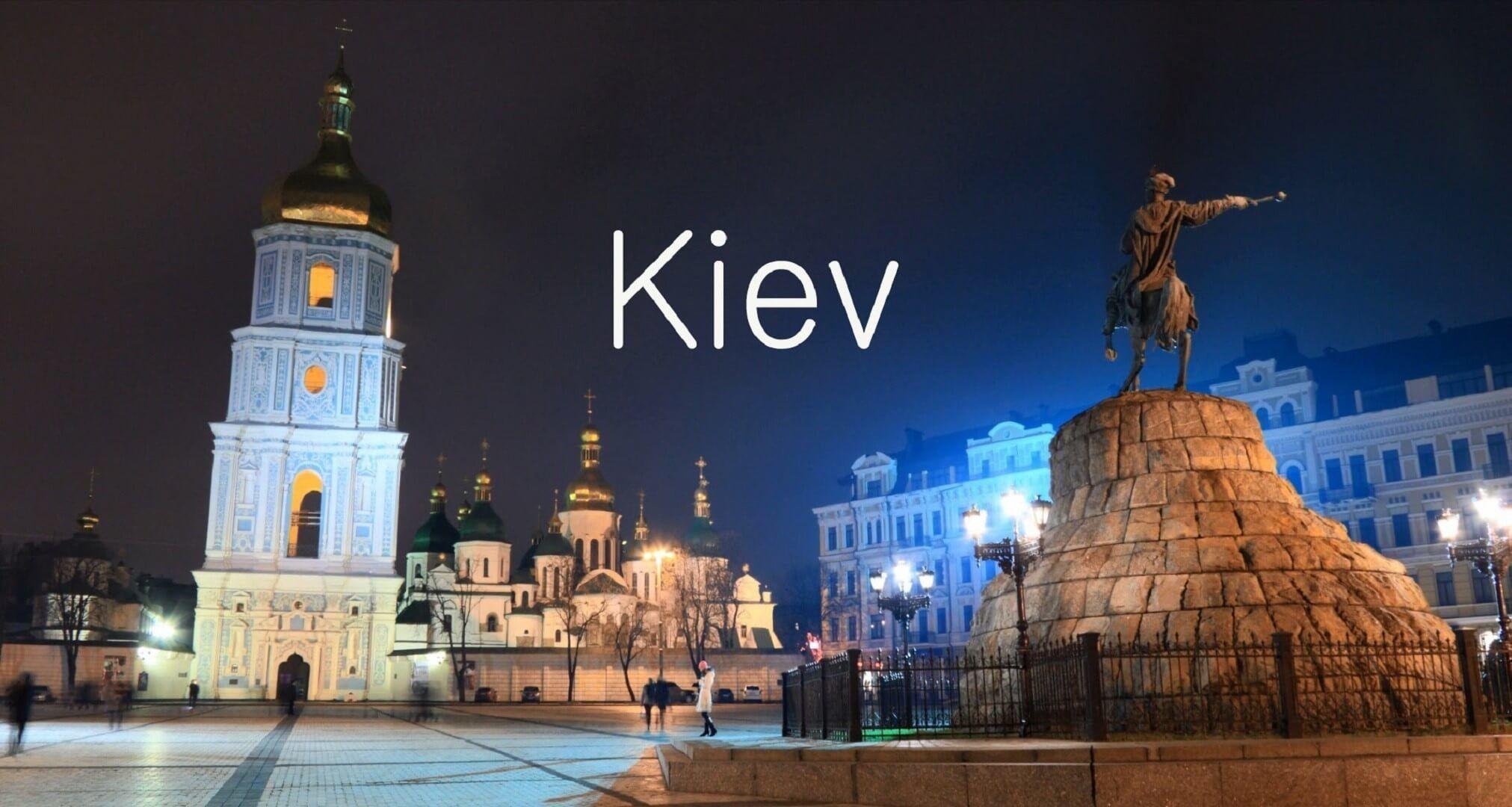 Kiev Wallpapers 2