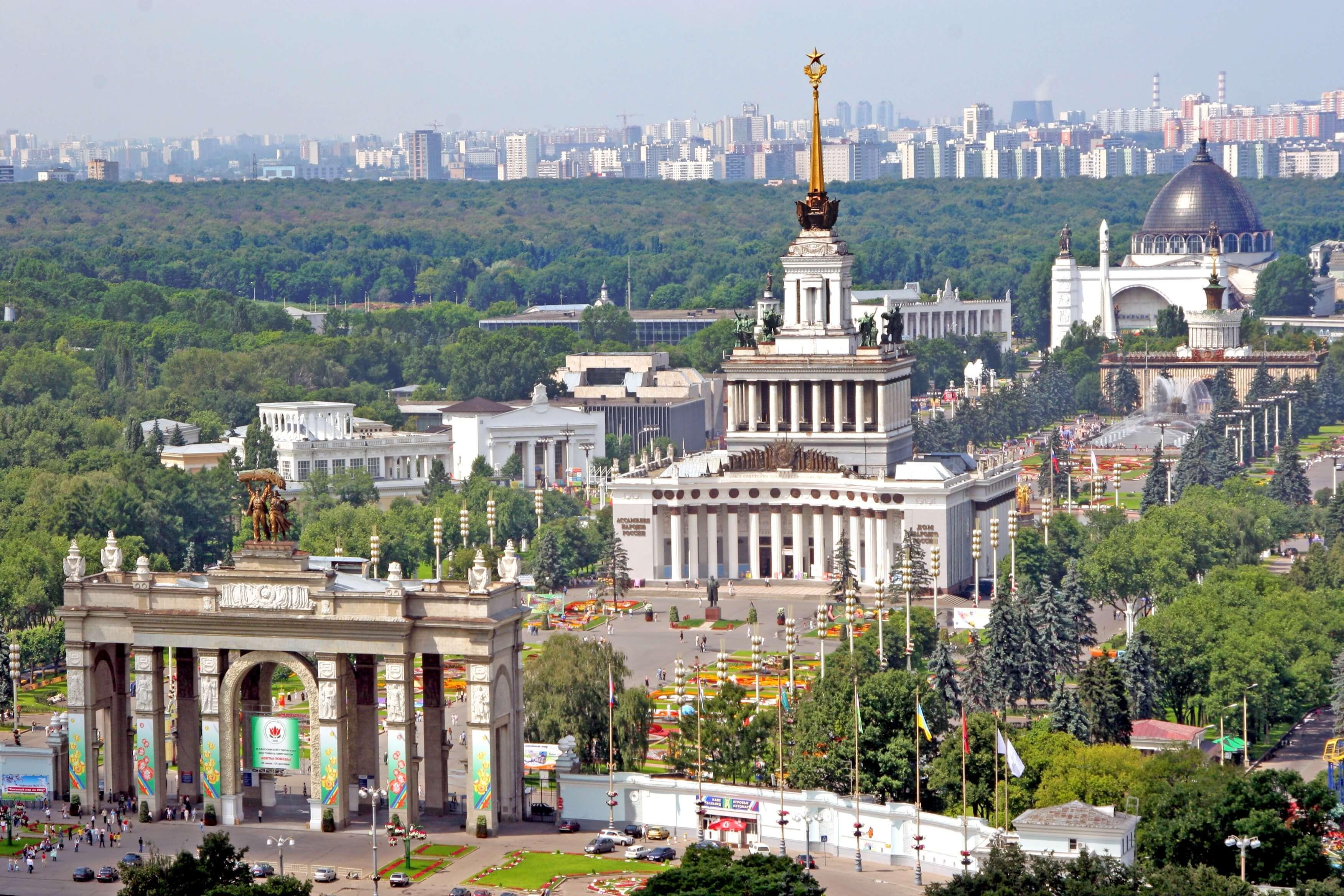 Moscow HD Photos