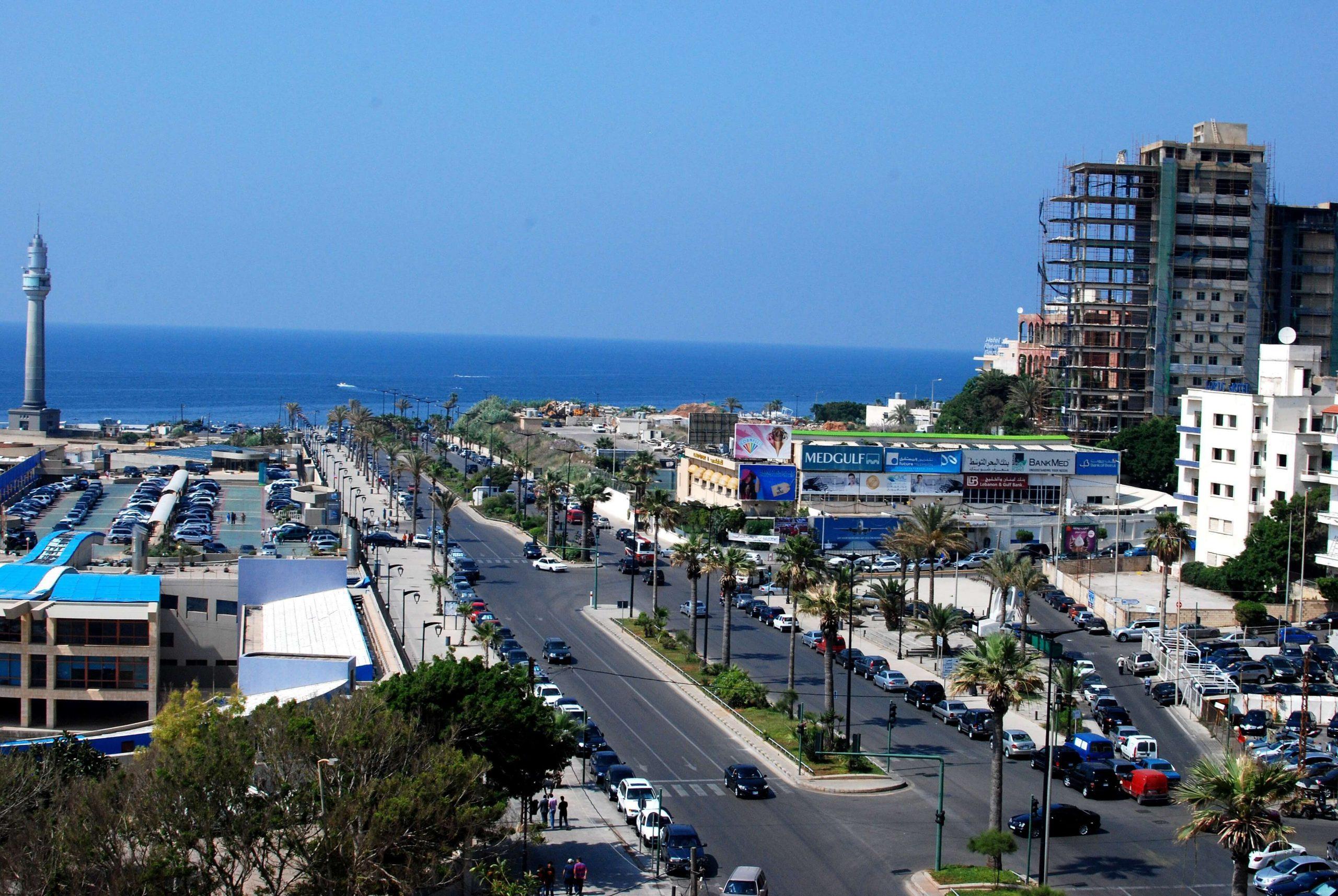 Beirut High Definition