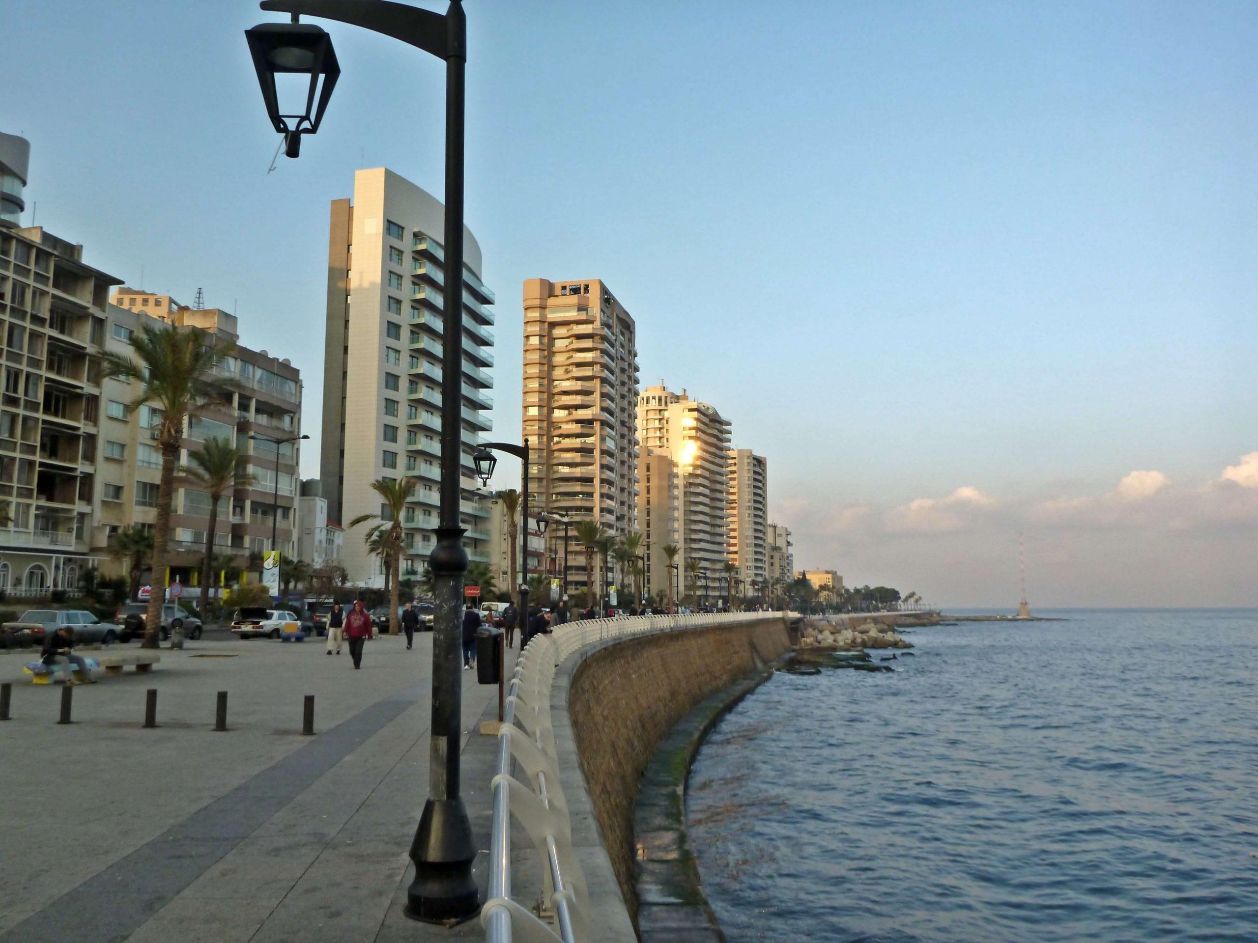 Beirut Photos